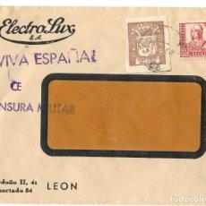 Sellos: 1937 (ABR) CARTA CENSURA. LEÓN A SALAMANCA. GUERRA CIVIL. PARO OBRERO. Lote 230309925