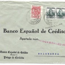 Sellos: 1937 (27 FEB) CARTA CENSURA + PENDIENTE DE CENSURAR, CÓRDOBA A SALAMANCA. GUERRA CIVIL. PRO BENEFI. Lote 230312840