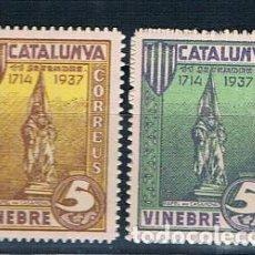 Sellos: ESPAÑA VINEBRE (TARRAGONA FESOFI 25/26 NUEVOS MNH**. Lote 230433515