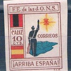 Sellos: ESPAÑA FALANGE ESPAÑOLA CADIZ MNH** SIN DENTAR. Lote 230452015