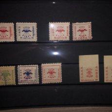 Timbres: LOTE CONS LOGROÑO BURGOS VALLADOLID VIGO FALANGE. Lote 230530435