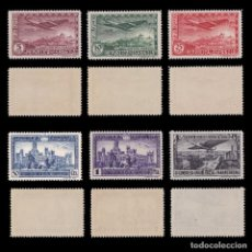 Sellos: 1931.III CONG. UPM.SERIE NUEVO**.MNH. EDIFIL 614-619 II REPÚBLICA. Lote 230656635
