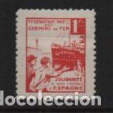 Sellos: VIÑETA,- 1 FR. SOLIDARITE A NOS FRERES D ESPAGNE.- VER FOTOS. Lote 230658455