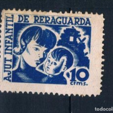 Sellos: VIÑETA GUERRA CIVIL. AJUT INFANTIL DE RERAGUARDA 10 CTMS * LOT016. Lote 230819680