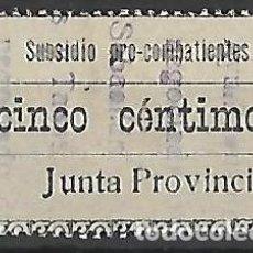 Sellos: SUBSIDIO COMBATIENTE JUNTA PROVINCIAL GUIPUZCOA- GUIPÚZCOA. EUSKADI. P. VASCO. Lote 231166270