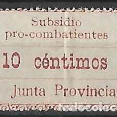 Sellos: SUBSIDIO COMBATIENTE JUNTA PROVINCIAL GUIPUZCOA- GUIPÚZCOA. EUSKADI. P. VASCO. Lote 231166610