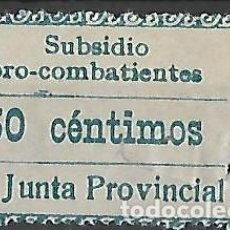 Sellos: SUBSIDIO COMBATIENTE JUNTA PROVINCIAL GUIPUZCOA- GUIPÚZCOA. EUSKADI. P. VASCO. Lote 231166820