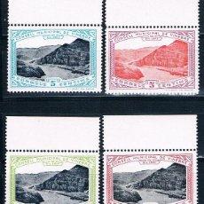 Sellos: ESPAÑA VINEBRE SELLOS LOCALES** GUILLAMON 1482/1485 FESOFI 1/4 MNH** LUJO. Lote 232222350