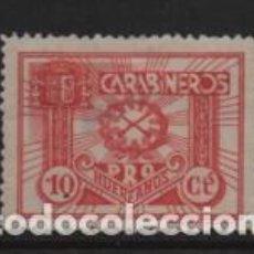Sellos: VIÑETA, 10 CTS.- PRO-CARABINERO, VER FOTO. Lote 232809190