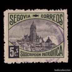 Sellos: 1937.LOCALES.SEGOVIA.SUSCRIPCIÓN PATRIÓICA.5C MATASELLO.GALVEZ B791.. Lote 232924980