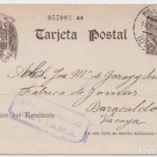 Selos: CENSURA DE POLA DE LAVIANA - OVIEDO. Lote 233144960