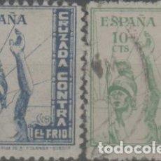 Selos: LOTE K- SELLOS VIÑETASS GUERRA CIVIL CRUZADA CONTRA EL FRIO. Lote 233396150