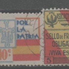 Selos: LOTE K- SELLOS VIÑETASS GUERRA CIVIL PATRIOTICAS. Lote 233396360