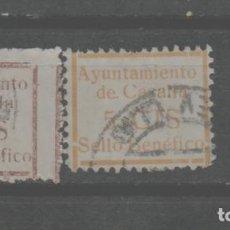 Sellos: LOTE K- SELLOS VIÑETAS GUERRA CIVIL CAZALLA. Lote 233396685