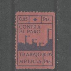 Selos: LOTE K- SELLO VIÑETA GUERRA CIVIL MELILLA. Lote 233398670