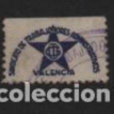 Sellos: VALENCIA,. U.G.T. SINDICATO TRABAJADORES ADMINISTRATIVOS, AZUL.- VER FOTO. Lote 233812830