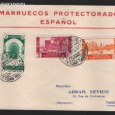 Sellos: CARTA PROTECTORADO ESPAÑOL.-CIRCULADA A TAMGER.-BARRIO MORO.-MARRUECOS. VER FPOTOS. Lote 233813355