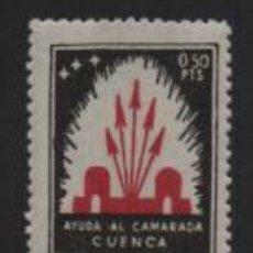 Sellos: CUENCA, 50 CTS,.- AYUDA AL CAMARADA- VER FOTO. Lote 233813570