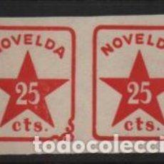 Sellos: NOVELDA, 25 CTS, PAREJA SIN DENTAR.-N/C.NUEVOS CON GOMA Y SIN CHARNELA, VER FOTO. Lote 233814660
