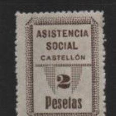 Sellos: CASTELLON, 2 PTAS,- VARIEDAD CIFRA--2 -- ASISTENCIA SOCIAL,.- VER FOTO. Lote 233815310