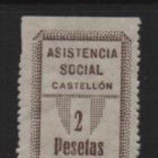 Sellos: CASTELLON, 2 PTAS,- VARIEDAD CIFRA--2 -- ASISTENCIA SOCIAL,.- VER FOTO. Lote 233815380