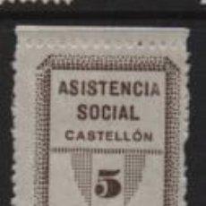 Sellos: CASTELLON, 5 PTAS,- VARIEDAD CIFRA-- 5 -- ASISTENCIA SOCIAL,.- VER FOTO. Lote 233815500