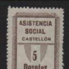 Sellos: CASTELLON, 5 PTAS,- VARIEDAD CIFRA-- 5 -- ASISTENCIA SOCIAL,.- VER FOTO. Lote 233815590