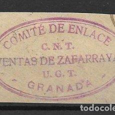 Selos: MARCA DEL COMITE DE ENLACE DE LA CNT - UGT DE VENTAS DE ZAFARRAYA - GRANADA SOBRE FRAGMENTO DE CARTA. Lote 234349855