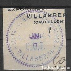 Selos: MARCA DEL CENTRO DE SOCORRO DE LA UNION UGT DE VILLAREAL - CASTELLON SOBRE FRAGMENTO DE CARTA. Lote 234350510