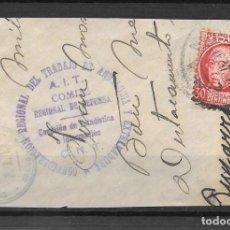 Selos: MARCA DE COMISION DE ESTADISTICA E INFORMACION DE LA CNT SOBRE FRAGMENTO. MALAGA 1937. Lote 234352735