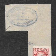 Selos: MARCA DEL CAMPAMENTO DE CUADROS ANTIFASCISTAS EL MADROÑO DE LA CNT-FAI SOBRE FRAGMENTO. MALAGA 1937. Lote 234353410