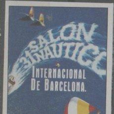 Sellos: LOTE (3)-SELLO VIÑETA PEGATINA SALON NAUTICO BARCELONA. Lote 234369370