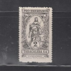 Sellos: PRO-HUÉRFANOS DE EMPLEADOS DE TABACALERA. Lote 234493230