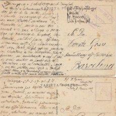 Sellos: DOS POSTALES CIRCULADAS EN 1939 CON MARCA 'HOSPITAL MILITAR DEL C. MERCANTIL / DIRECCIÓN / ZARAGOZA'. Lote 234529075