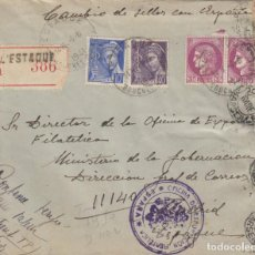Sellos: SOBRE DE 1941 A FRANCIA A LA OFICINA DE EXPORTACIÓN FILATÉLICA DE MADRID.. Lote 234530170