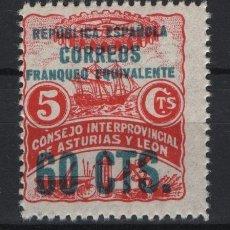 Sellos: TV_003 / ESPAÑA EN NUEVO**, ASTURIAS Y LEON, 60 CENTIMOS. Lote 278489338