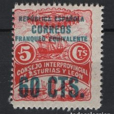 Sellos: TV_001.B3/ ESPAÑA EN NUEVO**, ASTURIAS Y LEON, 60 CENTIMOS. Lote 234537145
