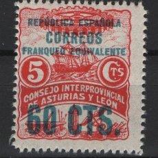 Francobolli: TV_001.B4 / ESPAÑA EN NUEVO**, ASTURIAS Y LEON, 60 CENTIMOS. Lote 234541585