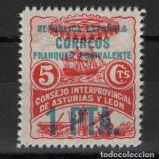 Francobolli: TV_001.B3 / ESPAÑA EN NUEVO**, ASTURIAS Y LEON, 1 PTAS.. Lote 234546130
