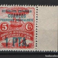 Francobolli: TV_001.B5 / ESPAÑA EN NUEVO**, ASTURIAS Y LEON, 1 PTAS.. Lote 234548020