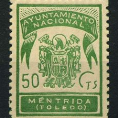Timbres: ESPAÑA. GUERRA CIVIL. MENTRIDA (TOLEDO). MUNICIPAL. 50 CTS.. Lote 234664615