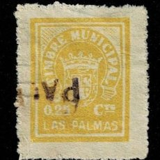Sellos: T0386 GUERRA CIVIL LAS PALMAS TIMBRE MUNICIPAL VALOR ERRONEO 0,25 CTS. COLOR AMARILLO SIN GOMA. Lote 234754555