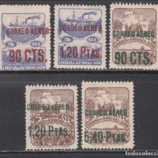 Sellos: ASTURIAS Y LEÓN, 1937 EDIFIL Nº NE 12 / NE 16, /*/, NO EXPENDIDOS.. Lote 234864340
