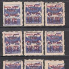 Sellos: ASTURIAS Y LEÓN, 1937 EDIFIL Nº 12, NE 1 / NE 5, NE 9 / NE 11, /*/, NO EXPENDIDOS.. Lote 234869025