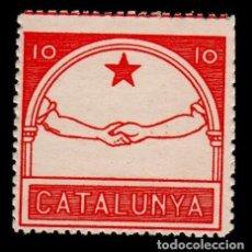 Sellos: T0126 GUERRA CIVIL - CATALUNYA - 1934 - 1936 VIÑETA DE AMISTAD CON ASTURIAS NO CATALOGADA EN FESOF. Lote 234932525