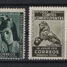 Sellos: TV_001. BAUL_5/ ESPAÑA NUEVOS /**/ F-19/22, CORTES CONSTITUYENTES. Lote 235016264