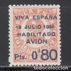 Sellos: CANARIAS, 1936 EDIFIL Nº 2D /*/, (DENTADO 13 1/2 X 14 DE PEINE). Lote 235079865