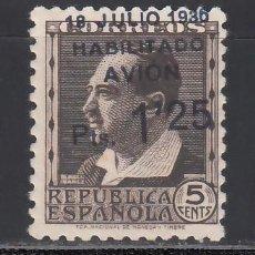 Sellos: CANARIAS, 1937 EDIFIL Nº 3 /**/, HABILITACIÓN DESPLAZADA EN DIAGONAL, MUY RARO, NO RESEÑADO. Lote 235127755