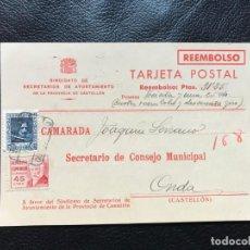 Sellos: CASTELLON TAJETA POSTAL DEL SINDICATO DE SECRETARIOS ....... Lote 235143785