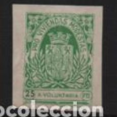 Sellos: JEREZ DE LA FRTERA. -CADIZ-25 PTAS-SIN DENTAR- PRO-VIVIENDAS MODESTAS-VER ALLEPUZ Nº 25. VER FOTO. Lote 235460405